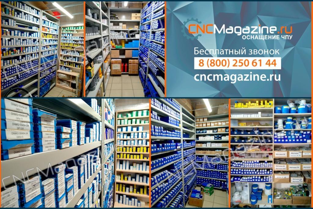 Склад интернет-магазина CNCMagazine
