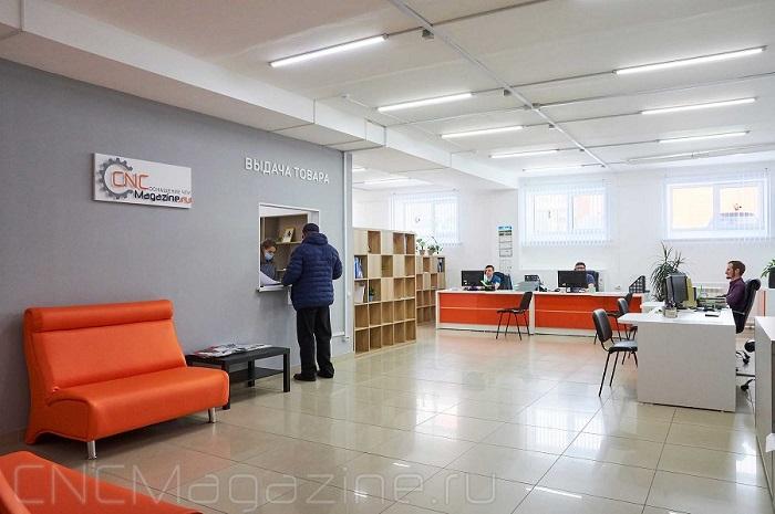 Офис CNCMagazine