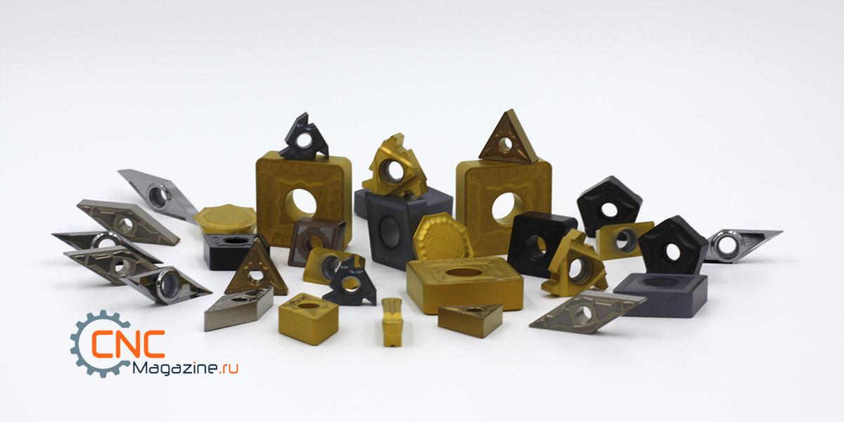 Сменные твердосплавные пластины - для точения, резьбовые, отрезные и канавочные - большой выбор в наличии