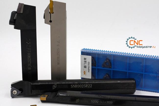 резцы для сменных пластин - для токарных и фрезерных станков