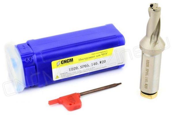 Корпусное сверло UD20.SP05.140.W20