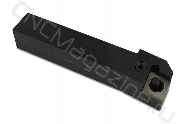 PCLNL2525M19 резец для наружного точения