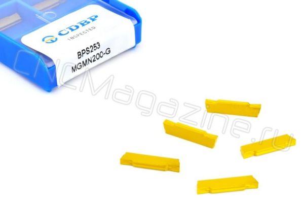 MGMN200-G BPS253 пластина для отрезки