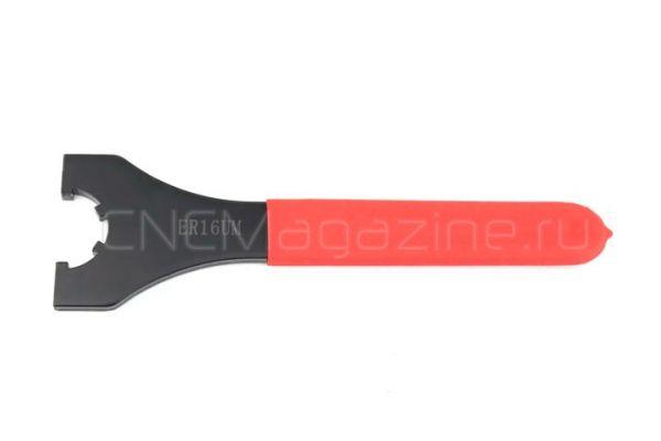 ER16-UM ключ для гаек цанг
