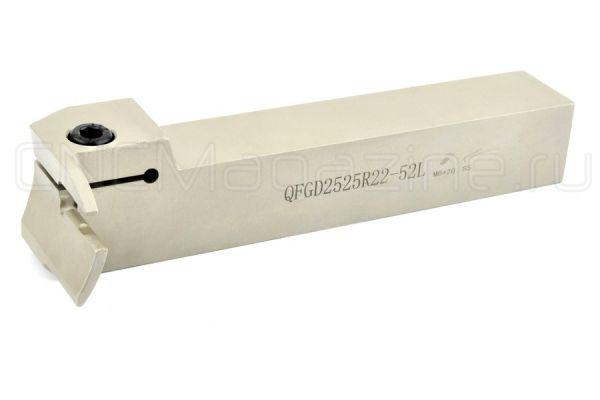 QFGD2525R22-52L резец канавочный