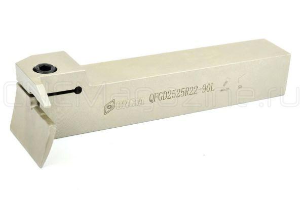 QFGD2525R22-90L резец канавочный