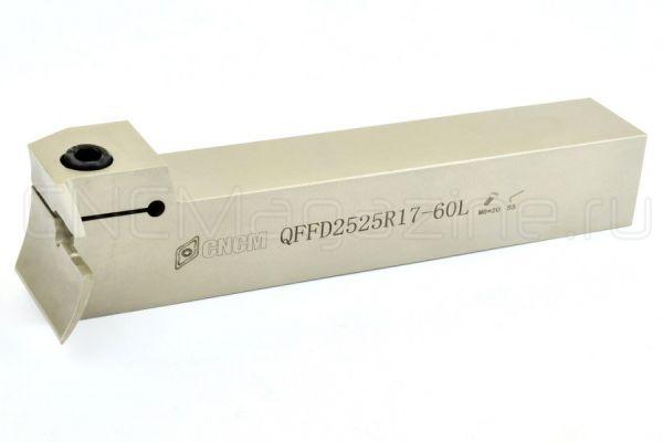 QFFD2525R17-60L резец канавочный