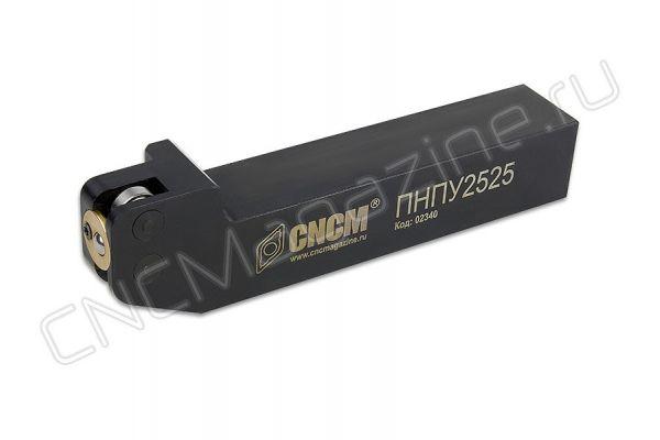 Инструмент для накатного полирования и упрочнения ПНПУ2525