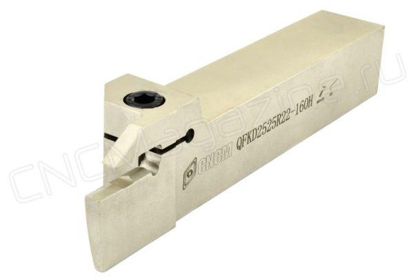 QFKD2525R22-160H резец канавочный